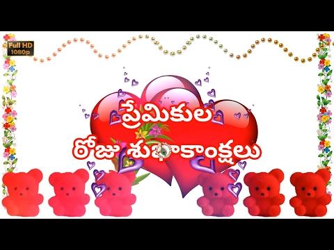 Valentine Day Love Images Free Download Valentine Day Love