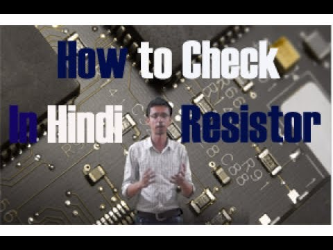 How to Check Resistor in Laptop Motherboard in hindi