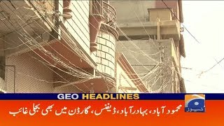 Geo Headlines - 08 AM - 12 November 2018