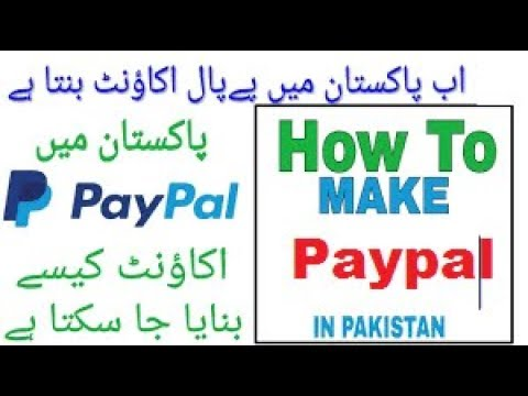 how to create paypal account free of cost without any problem in pakistan  Urdu/Hindi 2018