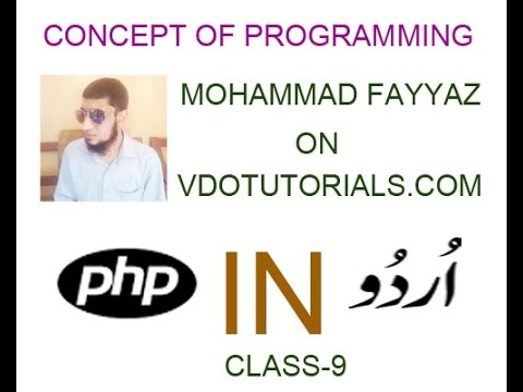 php tutorials in urdu / hindi -- learn how to get input from user in php using get post