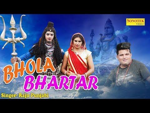 4G Bhola - Sonika Singh | Ruchika Jangid | Sonu Sharma