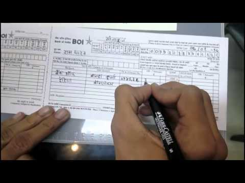 How-To video 2: Filling a DEPOSIT SLIP in Hindi, now simplified.