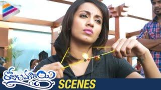 Tejaswi Madivada Threatens her Boyfriend | Rojulu Marayi Movie Scenes | Kruthika | Parvatheesam