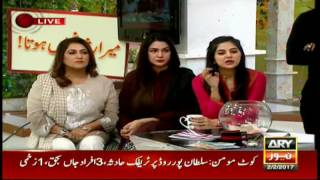 The Morning Show 2nd Feb 2017 With Urooj Moiz & Dr Moiz