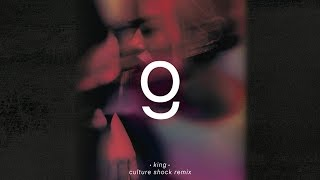 Grades - King (Culture Shock Remix)