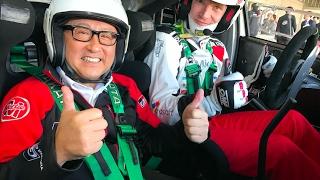 ラトバラ TOYOTA YARIS WRCでお台場を激走!助手席には豊田章男社長!そして・・・