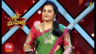 Ammadu Lets Do Kummudu   Star Mahila   17th March 2021   ETV Telugu