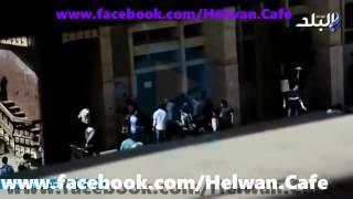 اشتباكات بين طلاب الاخوان والطلاب بجامعه حلوان 31/3/2014