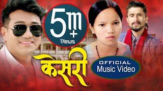 New Nepali lok dohori song 2075   केसरी Keshari by Bishnu Majhi & Dinesh Chhetri Ft. Ramji Khand