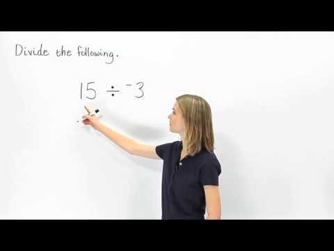 Dividing Integers | MathHelp.com