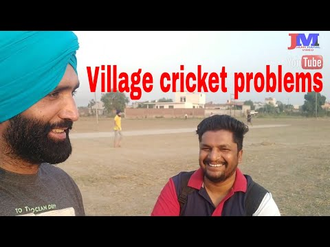 Village cricket problems 4 # work hard casco punjab cricket
