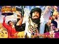 Download CHALL SO CHALL (1986) - SULTAN RAHI, RANI, SHAHIDA MINI, MUSTAFA QURESHI - OFFICIAL PAKISTANI MOVIE In Mp4 3Gp Full HD Video