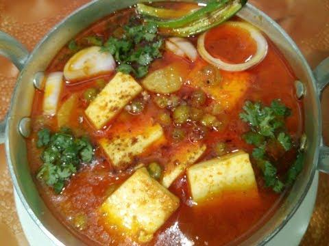 Aloo Matar Paneer ki sabzi | veg Special
