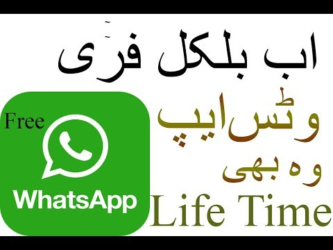 How to Make WhatsApp Messenger Completely Totally Free For Lifetime Any mobile