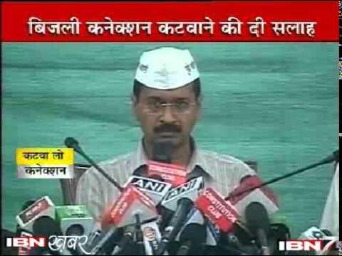 Ab Shiela Dixit ne di safai, 'maine aisa to nahi kaha tha'