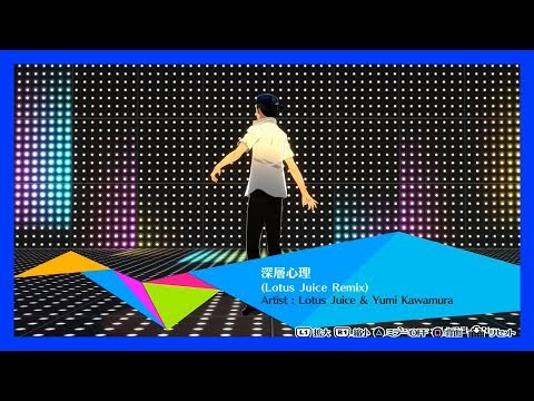 Persona 3: Dancing Moon Night (JP) - Deep Mentality (Lotus Juice Remix) [Choreography] 【P3D】