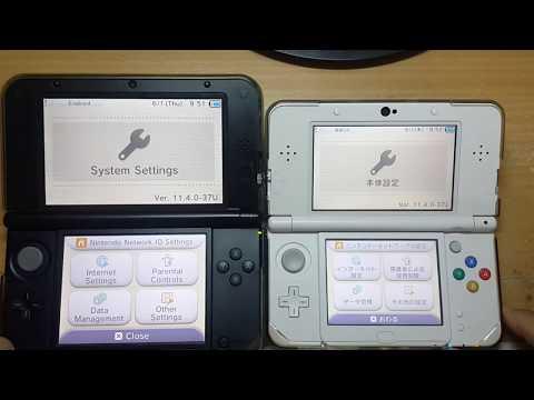 วิธีสอนเชื่อมต่ออินเทอร์เน็ตWi-Fi บนเครื่อง Nintendo 3DS และ New Nintendo 3DS ภาษาอังกฤษและญี่ปุ่น