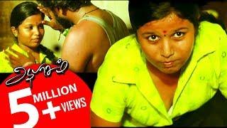 CELEBRATING 5 MILLION + VIEWS !!! |  New Tamil Short Film  - A Pasam | Ft  Nagendran, Radhika, Sekar