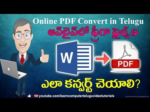 Convert pdf to word Online for free in Telugu | PDF Conversion | LEARN COMPUTER TELUGU CHANNEL