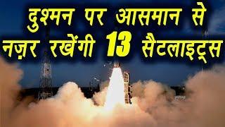 ISRO:13 satellites will keep an eye on the enemy । वनइंडिया हिंदी