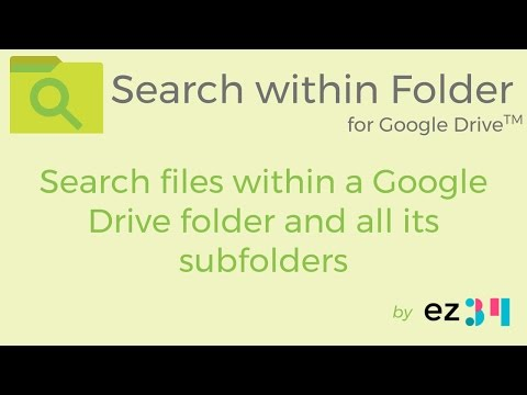 Search files within a Google Drive folder