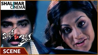 Black and White Movie || Sindhu Tolani Killed Uttej Scene || Shaimarcinema