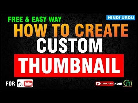 How To Make Custom Thumbnails on YouTube 2017 Tutorial using CorelDraw | Hindi/Urdu