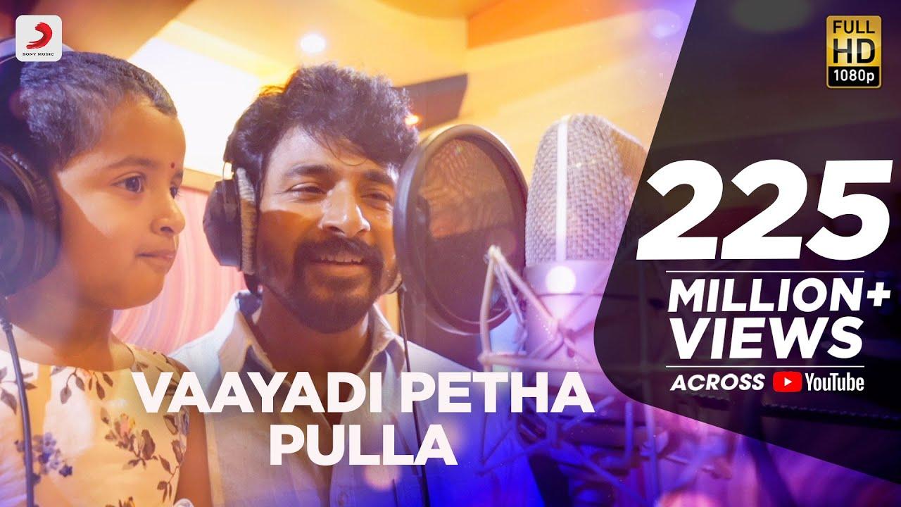 Kanaa - Vaayadi Petha Pulla  | AishwaryaRajesh, Sivakarthikeyan | Dhibu Ninan Thomas