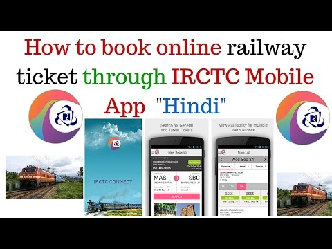 How to book online railway ticket through IRCTC Mobile App  Hindi