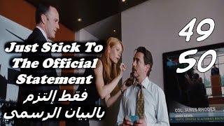 Download Learn English Through Movies With Subtitles #Iron Man مراجعة الحلقة 49/50 Video