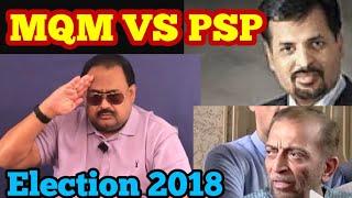 MQM Pakistan | PSP Mustafa Kamal | Election 2018 | Election Campaign Karachi Latest Press Conference