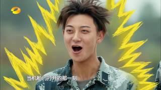 《真正男子汉2》精彩看点: 黄子韬发表演讲笑到腹疼takes A Real Man S02 Recap【湖南卫视官方频道】