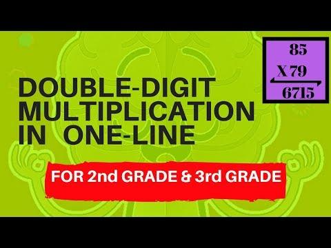 DOUBLE DIGIT MULTIPLICATION / MATH TRICKS FOR GRADE 2 & GRADE 3 / MULTIPLICATION IN A LINE