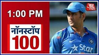 NonStop 100 : India A v England: