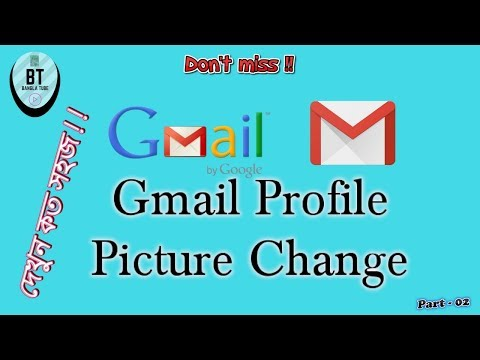 How to change Gmail profile picture in pc! Change Gmail account profile picture!!