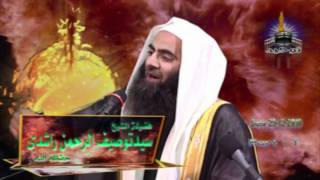 Tauseef Ur rehman Qayamat Ki Nishaniya -1