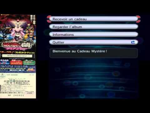 Comment avoir Darkrai et Diancie Pokemon X Y