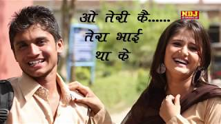 SONIKA SINGH रे फोजन हो - LATEST HARYANVI SONG 2019