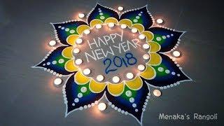Happy New Year Rangoli Images 36