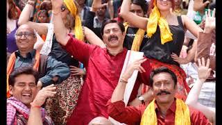 फिल्म  'मोहल्ला अस्सी', को प्रमाणपत्र जारी करने का आदेश