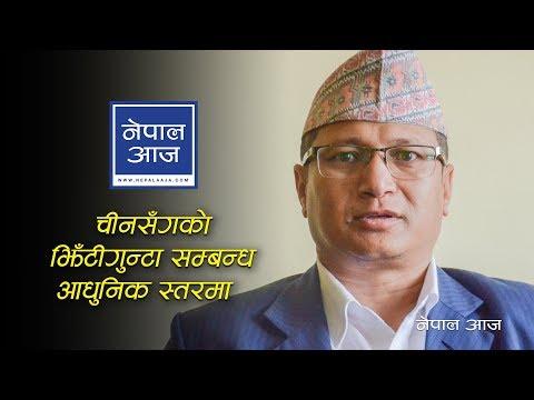 चिनियाँ रेल आउन नदिन बाह्य तत्व सक्रिय   Prem Sagar   Nepal Aaja