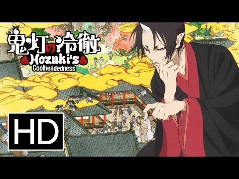 Hozuki's Coolheadedness - Official Trailer