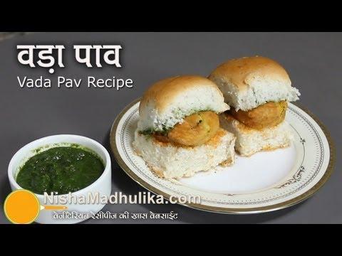 Vada Pav recipe  -  Mumbai Vad Pav - Batata Vada Recipe