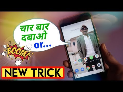 Android Mobile Phone SUPER SECRET Tricks 2019