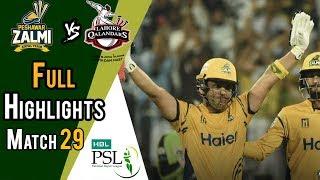 Full Highlights   Peshawar Zalmi Vs lahore Qalandars    Match 29   16 March   HBL PSL 2018