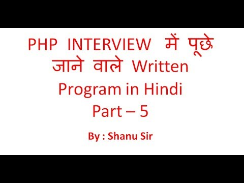 Reverse String without inbuilt function in PHP