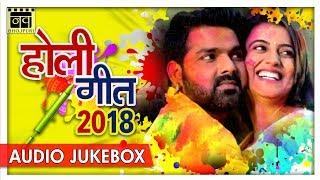 BHOJPURI (2018) HOLI DJ SONGS - New Bhojpuri Holi Song 2018   Nav Bhojpuri
