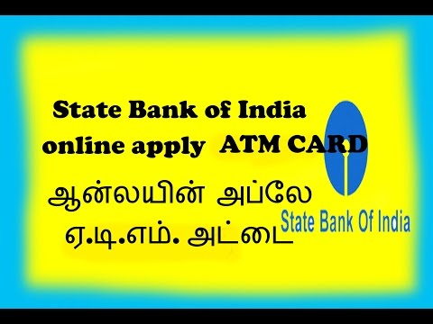 How to Apply for New SBI ATM Debit Card Online/ with internet banking -tamil