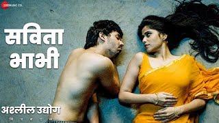Savita Bhabhi | Ashleel Udyog Mitra Mandal | Sai Tamhankar, Amey Wagh, Abhay Mahajan \u0026 Parna |Alok R